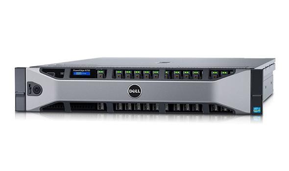 Dell 2U Rackmount